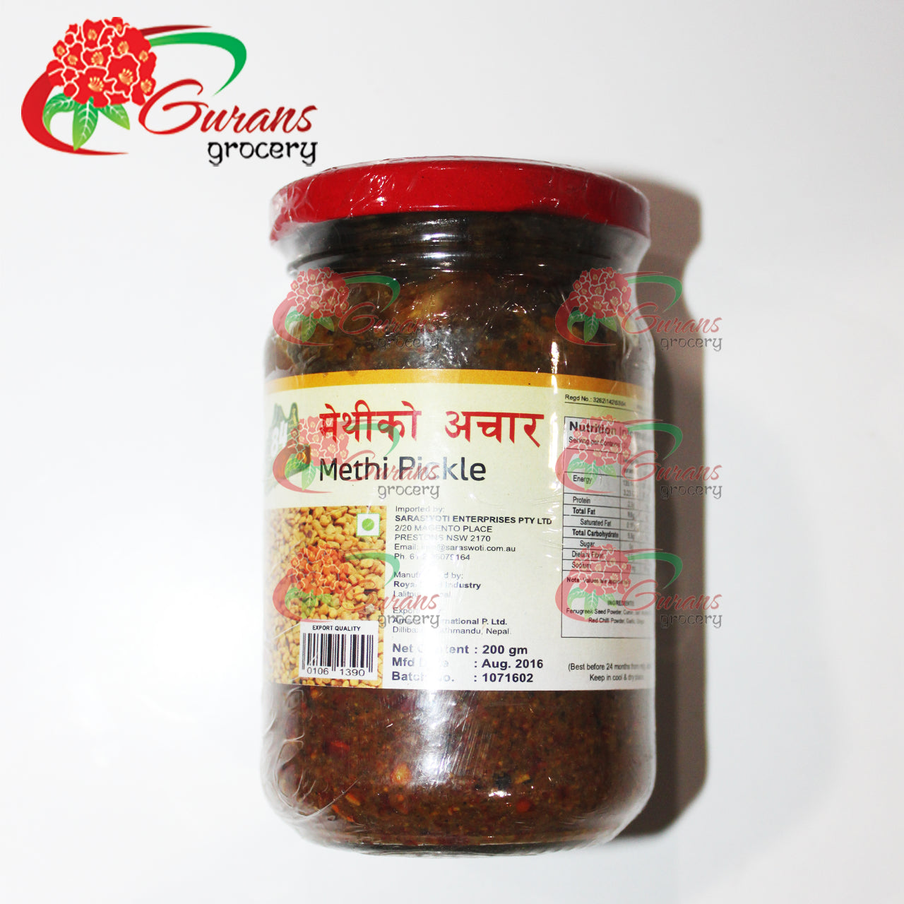 Methi Pickle 350gm 84 cuisines