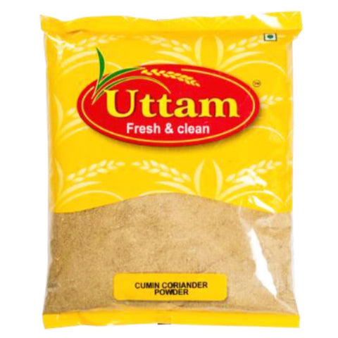 Cumin Powder 200g