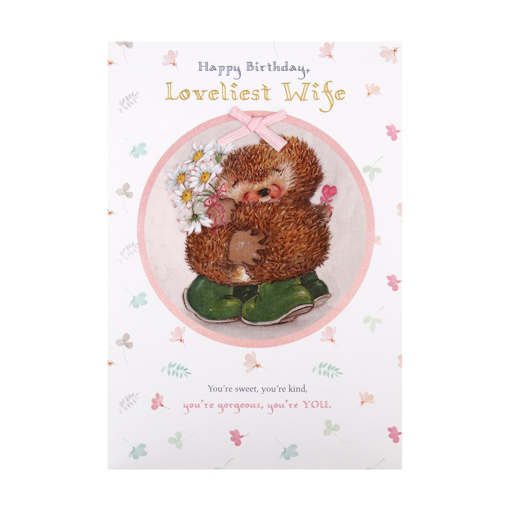 Birthday Card for Wife - Cute Country Companions Design