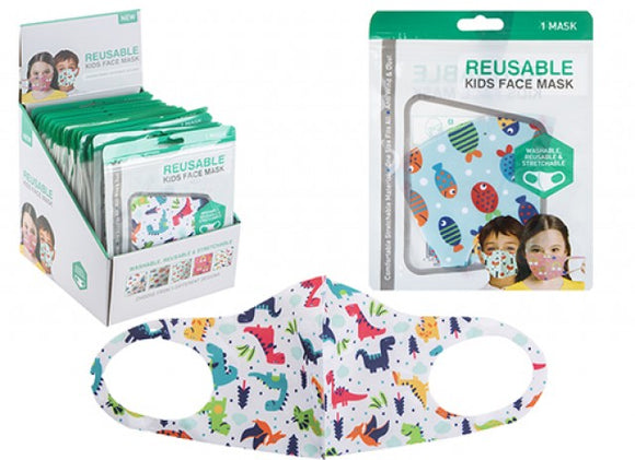 Children Kids Reusable & Washable Face Masks (facemask) Stretchable. 5 Different  Designs