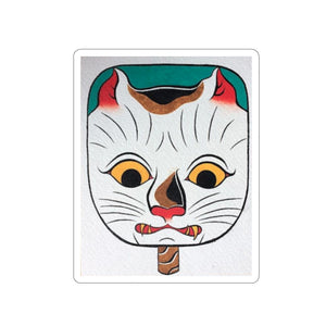 Furry Fox Collection: Cat Stick Stickers
