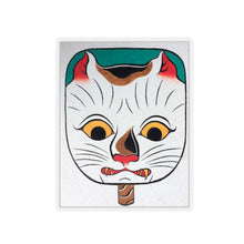 Load image into Gallery viewer, Furry Fox Collection: Cat Stick Stickers