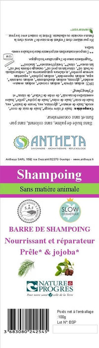 Packaging shampoing solide ANTHEYA