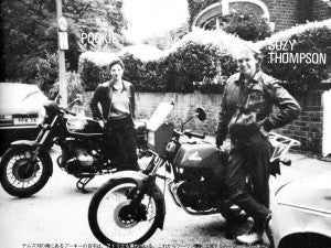Pookie Blezard & Suzy Thompson with our bikes. This photo is out of a Japanese Magazine