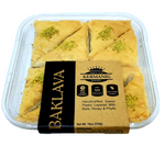 Diamond Baklava