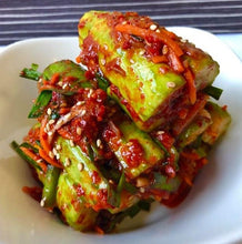 Load image into Gallery viewer, Crunchy, refreshing and spicy stuffed cucumber kimchi (oi sobagi in Korean). Perfect for summer BBQ's and insanely addicting!