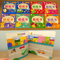 Mandarin Activity Books Collection 1