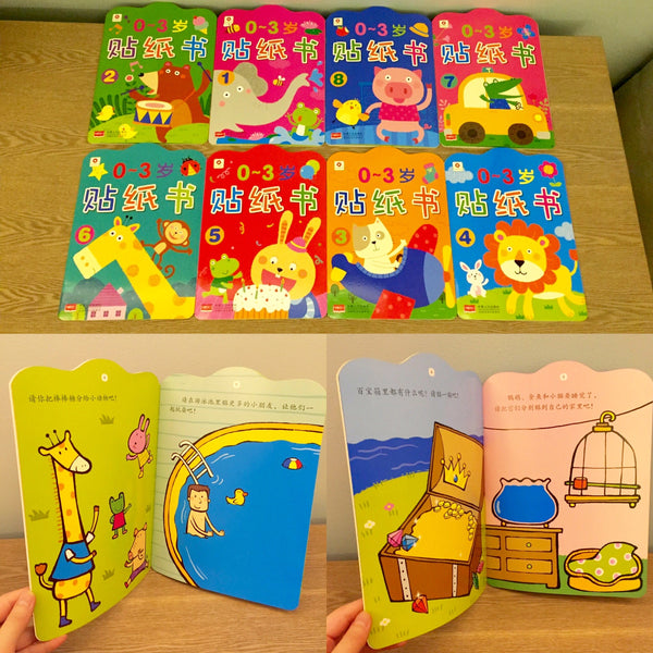 Mandarin Activity Books Collection 2