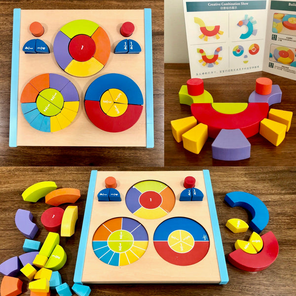 Geometry Creative Puzzle Blocks