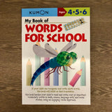 Kumon: My Book of Words for School