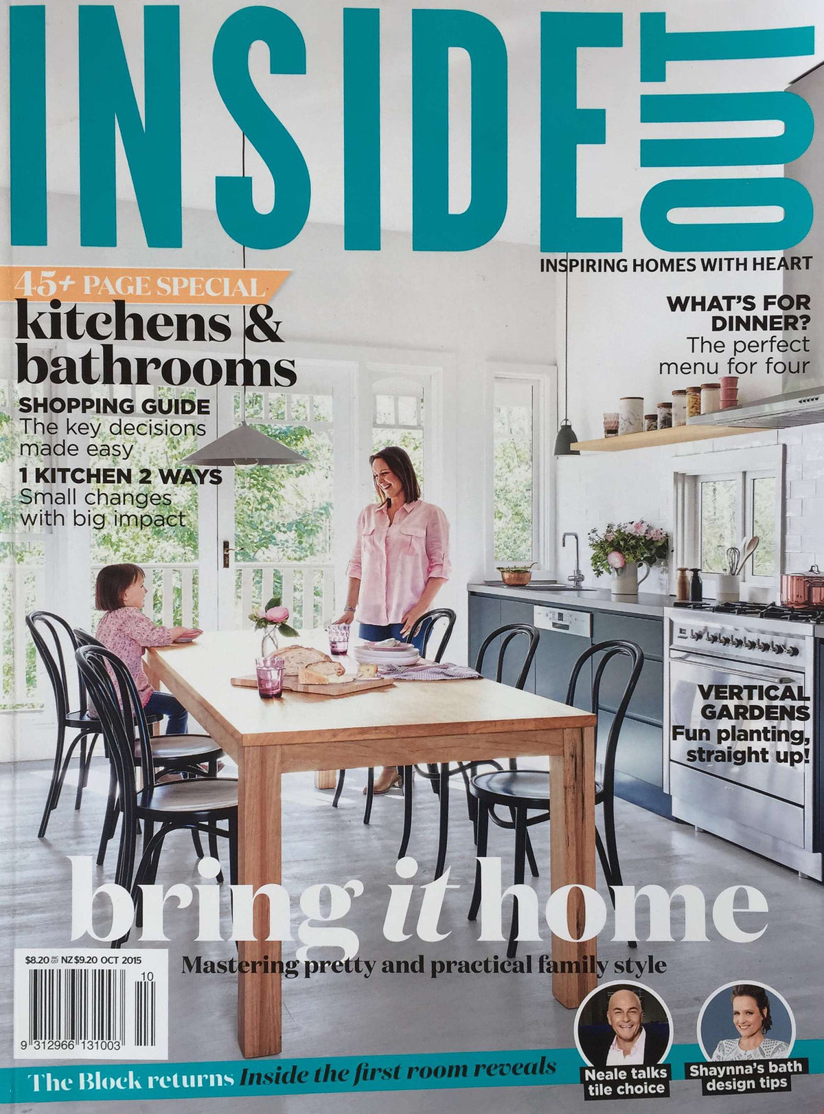 Inside Out | October 2015