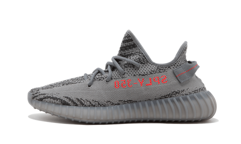 "Adidas Yeezy Boost 350 V2 ""Beluga 2.0"" - zero's world sneakers store los angeles melrose round two flight club supreme"