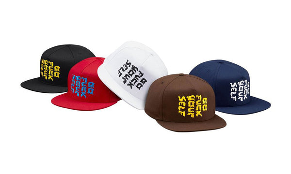 Supreme Go Fuck Yourself 5-Panel Hat - zero's world sneakers store los angeles melrose round two flight club supreme