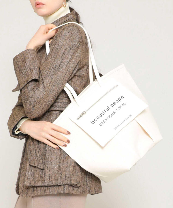 2-way Canvas Tote Bag (with Logo Pocket) in Ecru - CLOSET Singapore