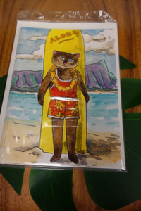 "4 pack Greeting Cards - ""Surfer"" Cat"