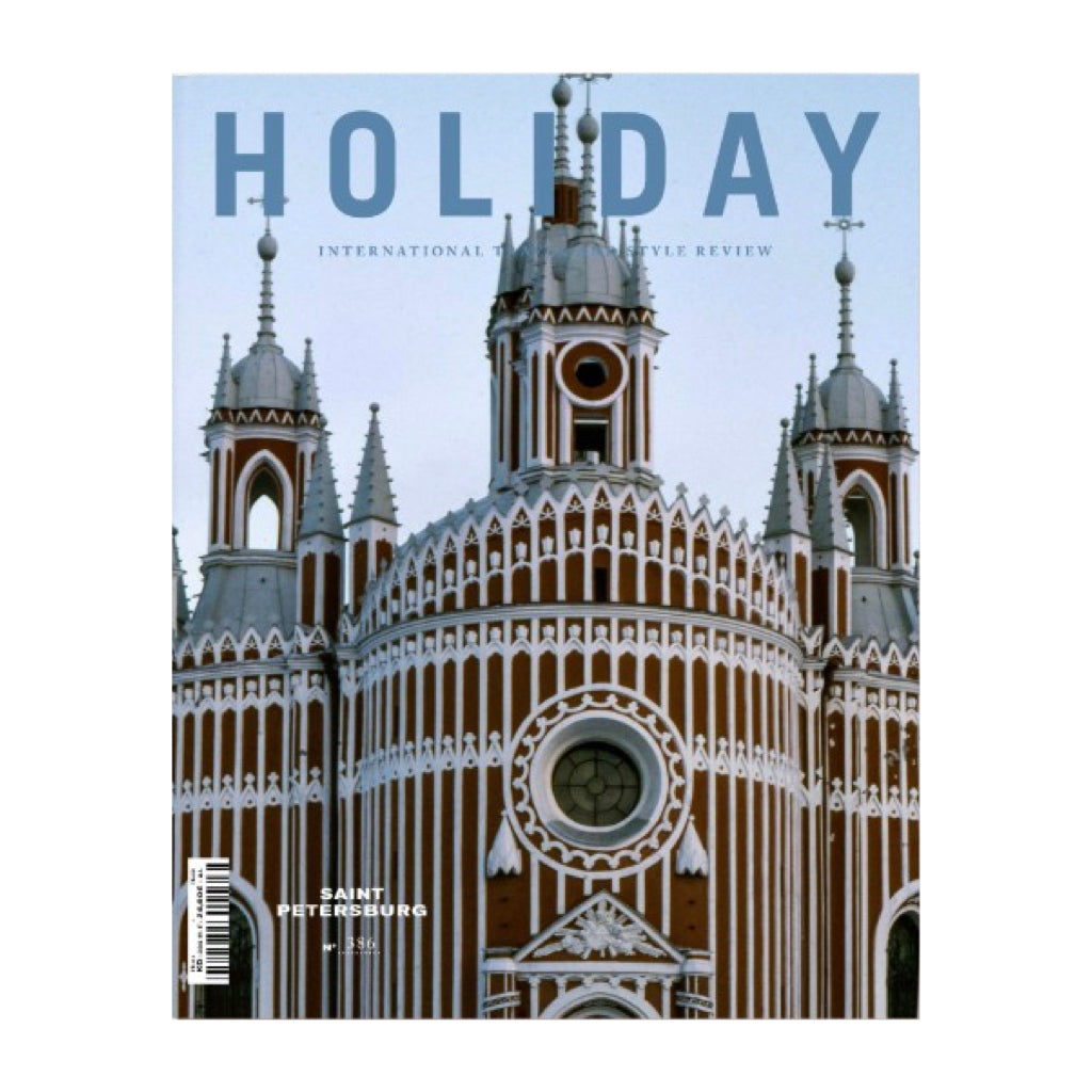 Holiday Magazine 386 The Saint Petersburg Issue, Cathedral Cover