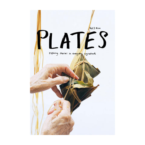 "Plates Magazine Issue 1. The Rice Issue. ""Exploring stories in everyday ingredients."""