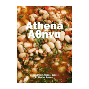 Athena Magazine by Sharon Brenner. Classic recipes from Athens, Greece in a spiral bound zine.