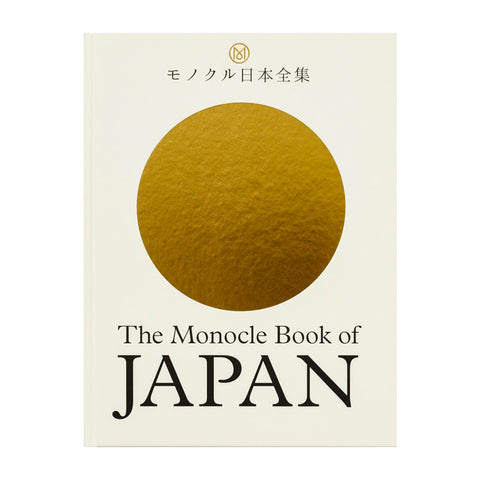 The Monocle Book of Japan, from Monocle Magazine