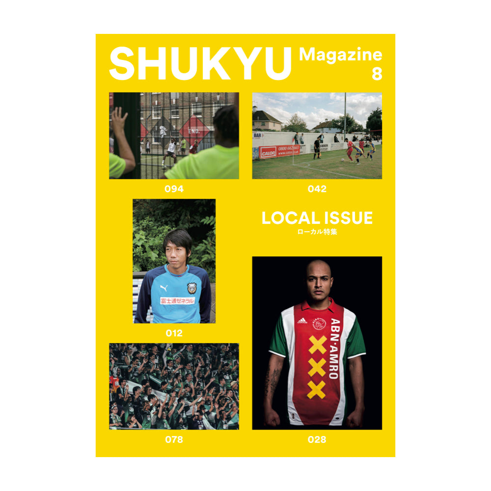 Shukyu Issue 8: The Local Issue. Shukyu is a football culture magazine.