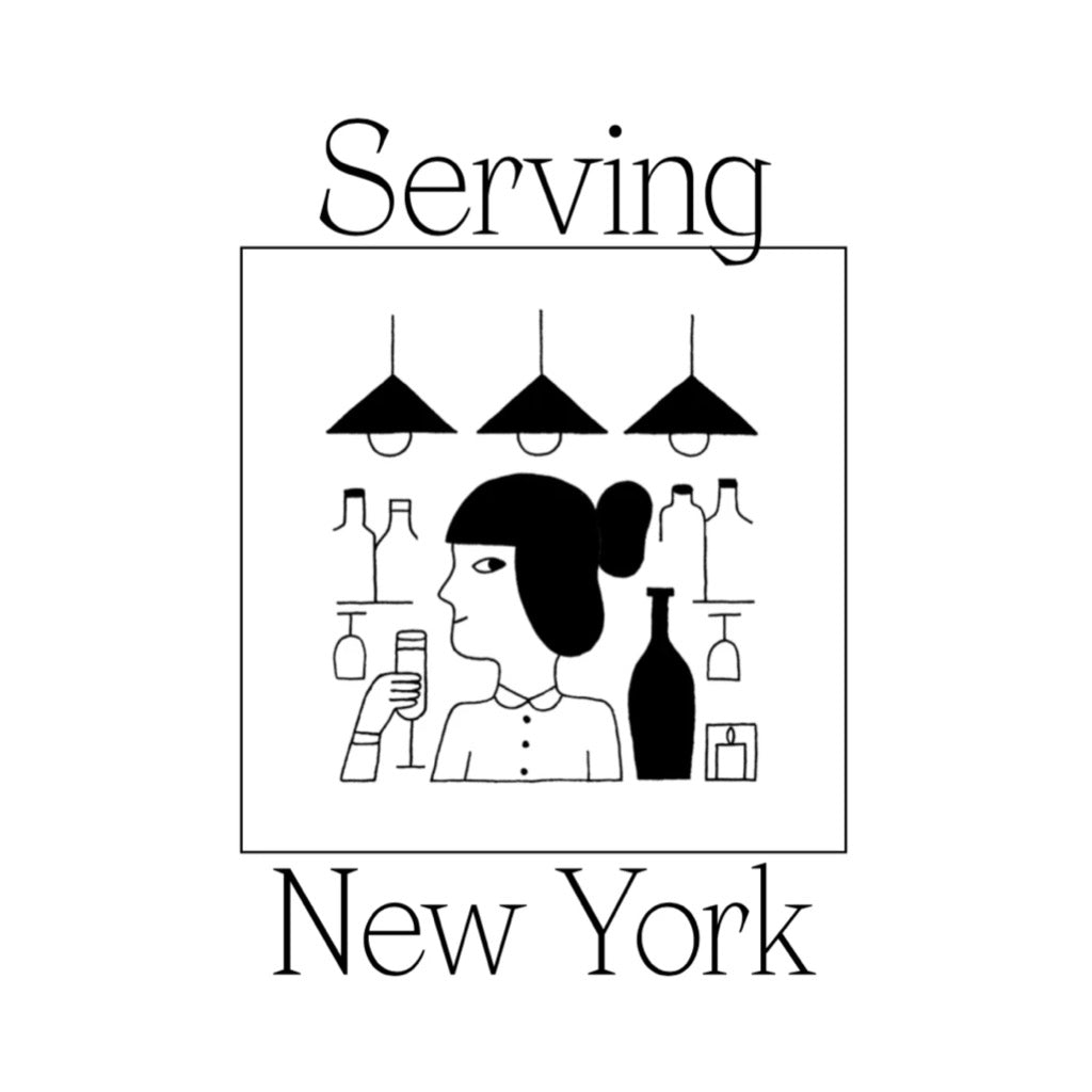 Serving New York: For All The People Who Make NYC Dining Unforgettable. Cookbook for charity