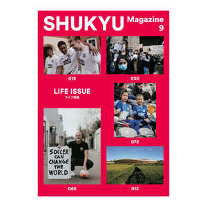 Shukyu Magazine Issue 9. The Life Issue