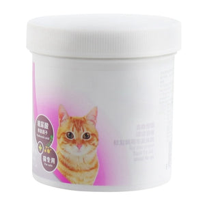 Open image in slideshow, Pet Dog Cat Wipes Professional Eyes Wet Wipes Seaweed Repair Essence Eye Towel for Pet Cat Dog Grooming Accessories