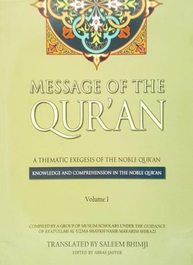 Message of the Qur'an-al-Burāq