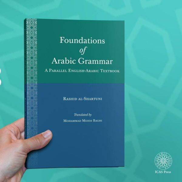 Foundations of Arabic Grammar: A Parallel English-Arabic Textbook-al-Burāq