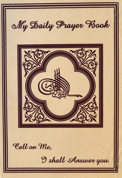 My Daily Prayer Book (Call on me, I shall answer you)-al-Burāq