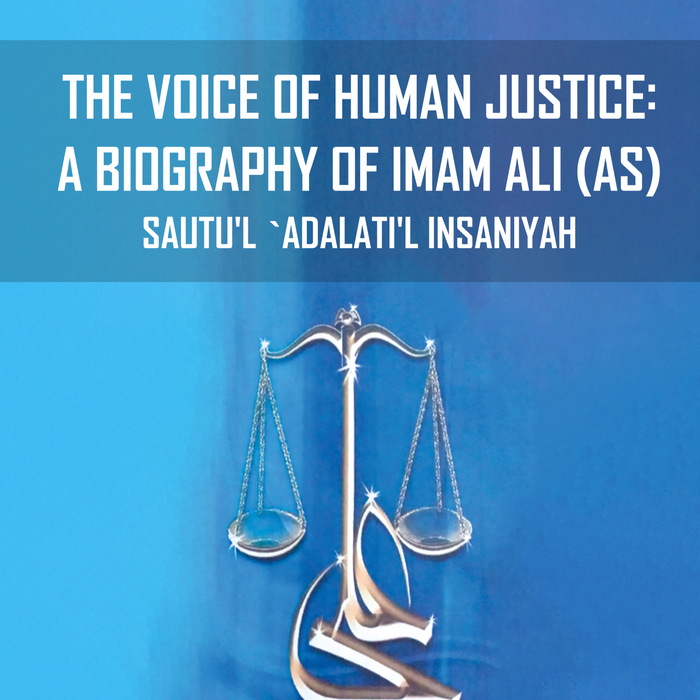 The Voice of Human Justice-al-Burāq