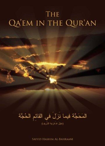 The Qa'em in the Quran-al-Burāq