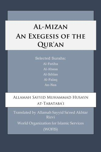 Al-Mizan An Exegesis of the Qur'an