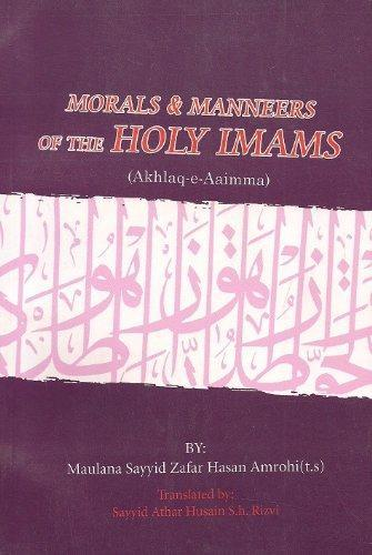 Morals and Manners of the Holy Imams (Akhlaq-e-Aaimma)-al-Burāq