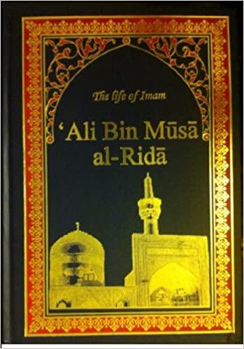 The Life of Imam Ali Bin Musa Al-Rida (AS)-al-Burāq
