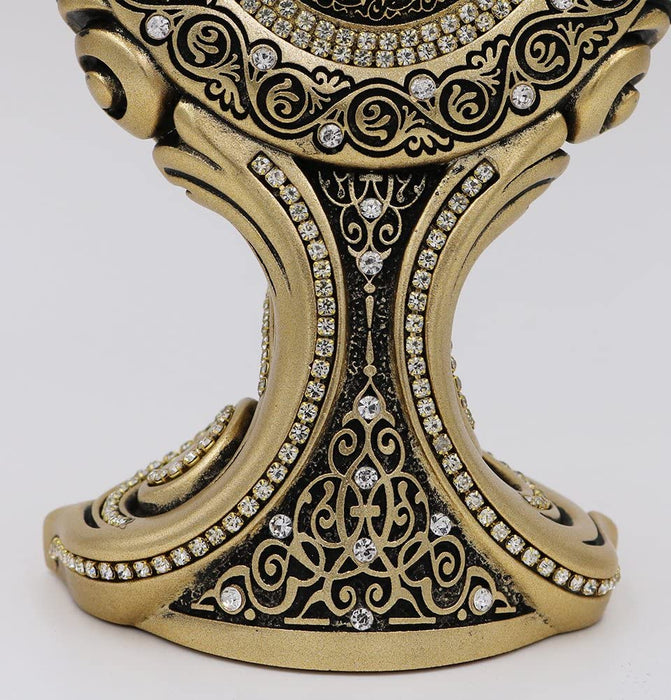 Allah Decoration (Gold)-al-Burāq