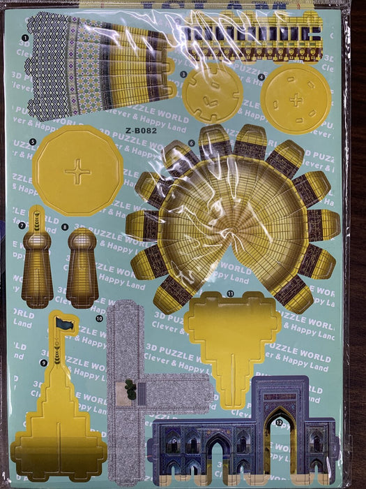 Imam Reza Holy Shrine 3D Puzzle