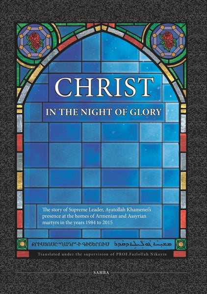 Christ in the Night of Glory-al-Burāq