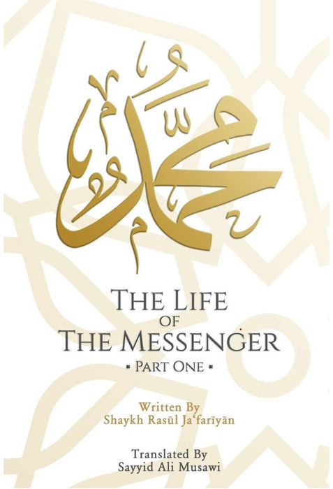The Life of the Messenger- Part One: A Look at the Social and Political Life of the Prophet Muhammad-al-Burāq