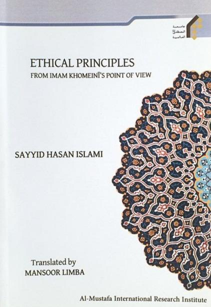 Ethical Principles from Imam Khomeini's Point of View-al-Burāq