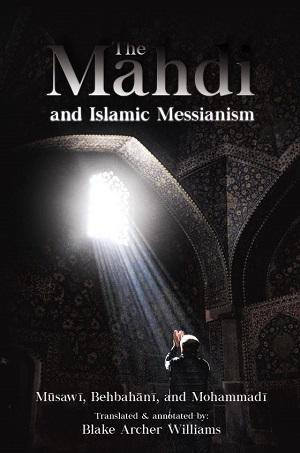 The Mahdi and Islamic Messianism-al-Burāq