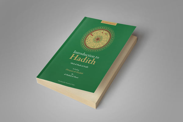 Introduction to Hadith, including Dirayat al-Hadith by al-Shahid al-Thani-al-Burāq