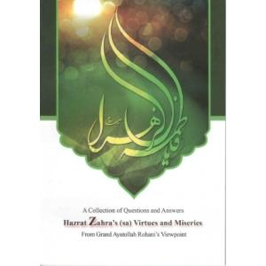 Hazrat Zahra's a.s. Virtues and Miseries-al-Burāq