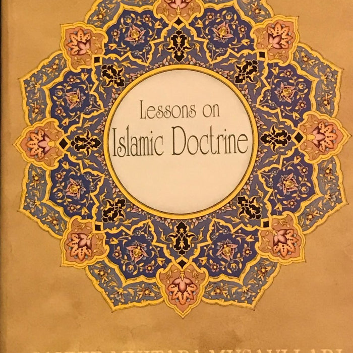 Lessons on Islamic Doctrine-al-Burāq