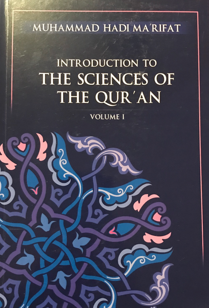 Introduction to the Sciences of the Qur'an Volume I & Volume II-al-Burāq