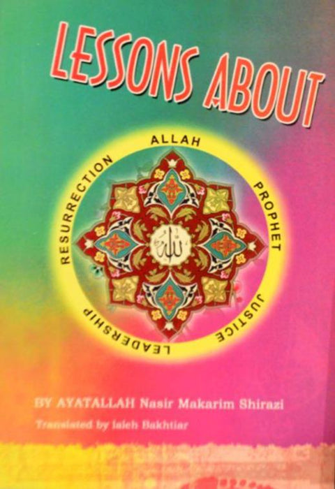 Islam: Doctrines, Practices & Morals - M.A. Shomali