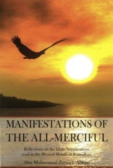 Manifestations of the All Merciful-al-Burāq