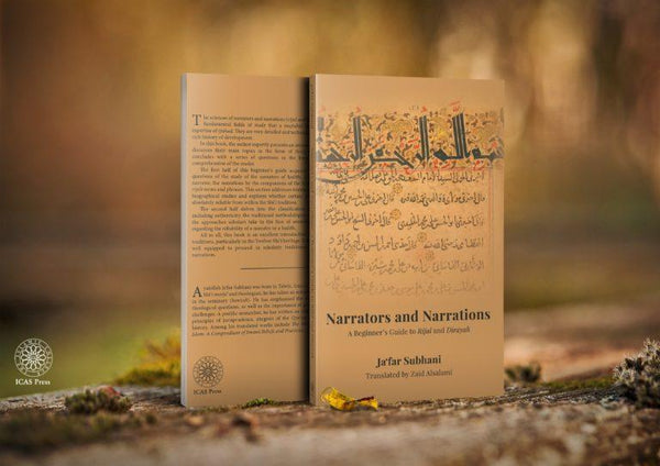 Narrators and Narrations: A Beginner's Guide to Rijal and Dirayah-al-Burāq