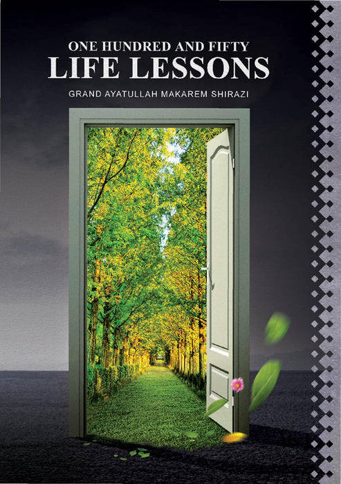 One Hundred and Fifty Life Lessons-al-Burāq