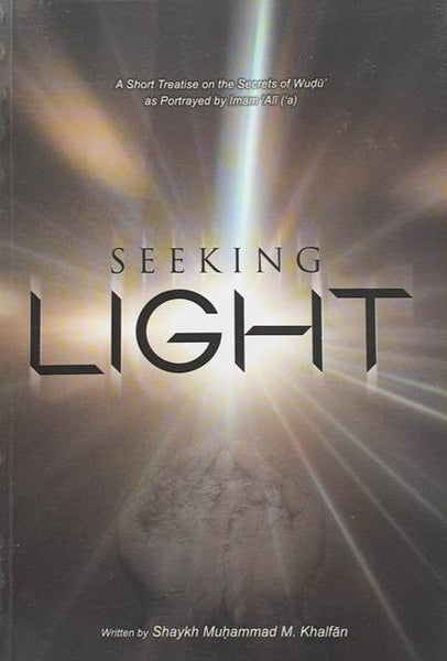 Seeking Light-al-Burāq